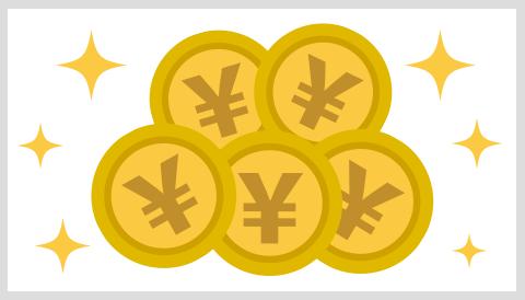 あなたがセルフバックから商品やサービスを利用(購入)すると成果報酬が発生